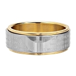 Polished Stainless Steel and Gold PVD Plated Spinner Ring with Lord's Prayer | 8mm - JSS0204