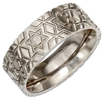 Stainless Steel 8mm Star of David Pattern Ring